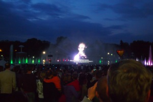 Hologram in the water of the multi media fountain