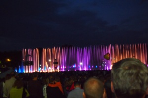 Multi media fountain at night