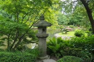 Part of the Japanese Garden.