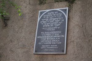 The memorial plaque on the remainder of the wall surrounding the ghetto.
