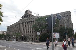 Mega Post Office