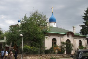 Russian Orthodox church of the Holy Trinity Belgrade