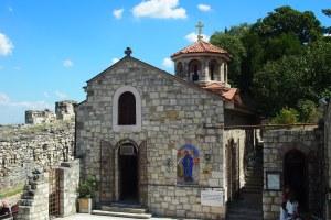 Part of St Petka at Kalemegdan