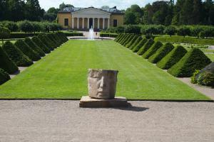 Entrance to the botanic gardens
