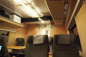 A part of the Sweden - Denmark train