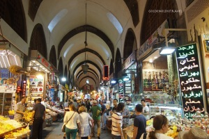 Inside the Bazaar